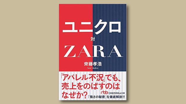 f:id:tanazashi:20180706152238j:plain