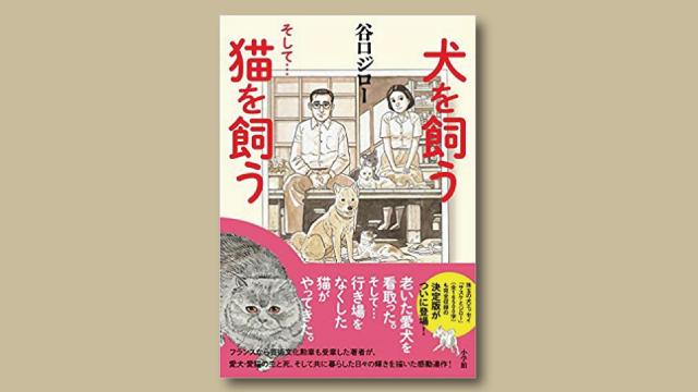 f:id:tanazashi:20180706153340j:plain