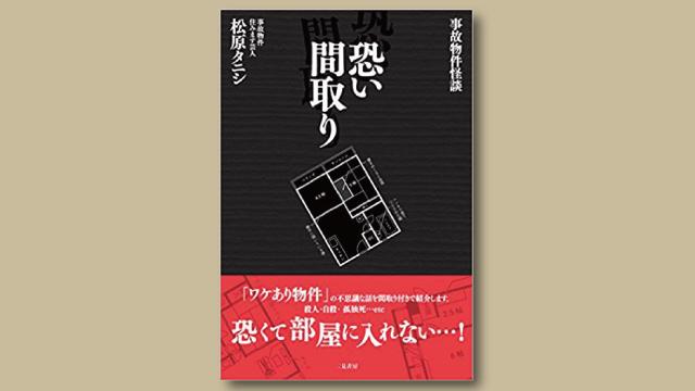 f:id:tanazashi:20180706153650j:plain
