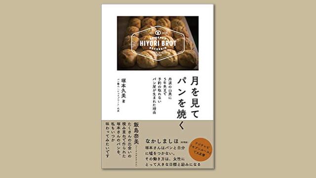 f:id:tanazashi:20180706165707j:plain
