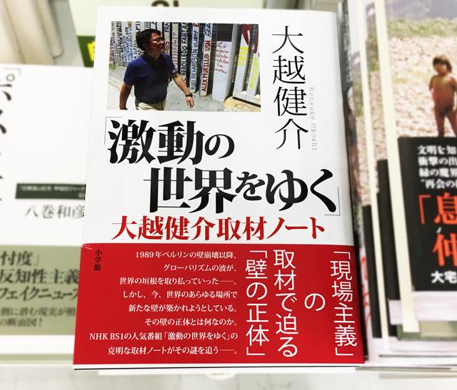 f:id:tanazashi:20180709180803p:plain