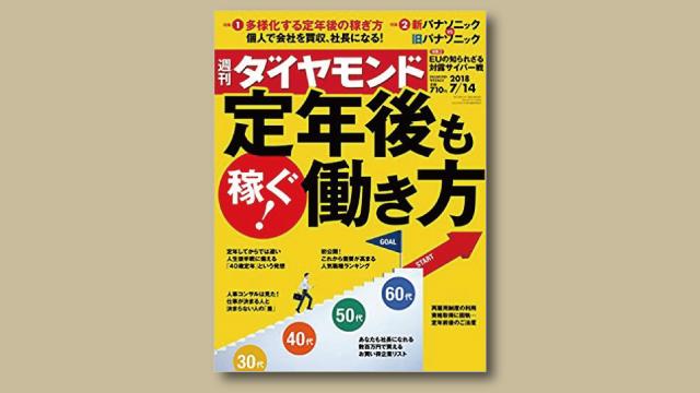 f:id:tanazashi:20180711181604j:plain