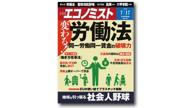 f:id:tanazashi:20180712165320j:plain