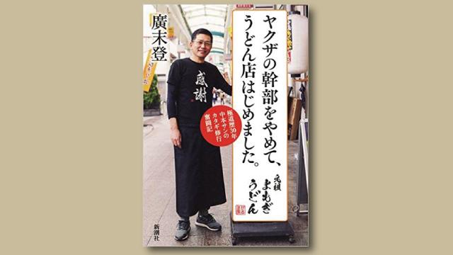 f:id:tanazashi:20180714114425j:plain