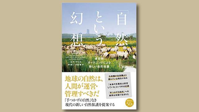 f:id:tanazashi:20180714131552j:plain