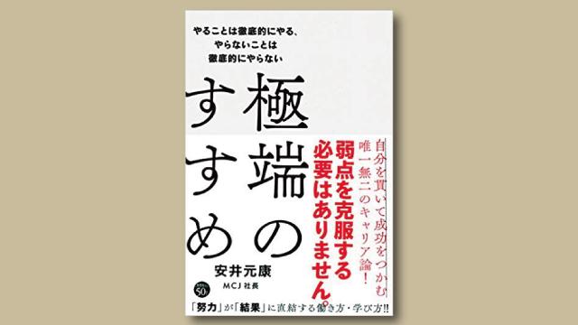 f:id:tanazashi:20180714132358j:plain