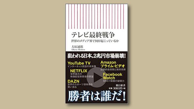 f:id:tanazashi:20180714134129j:plain