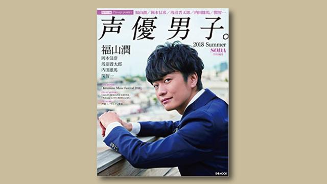 f:id:tanazashi:20180714140407j:plain