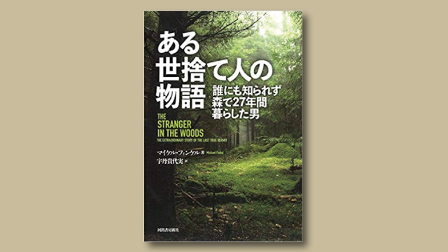 f:id:tanazashi:20180714143554j:plain
