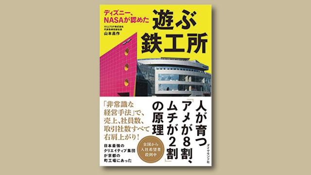 f:id:tanazashi:20180719170921j:plain