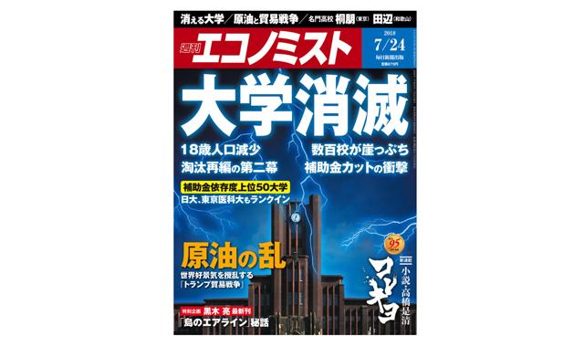f:id:tanazashi:20180720133542p:plain