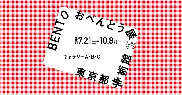 f:id:tanazashi:20180720152348p:plain