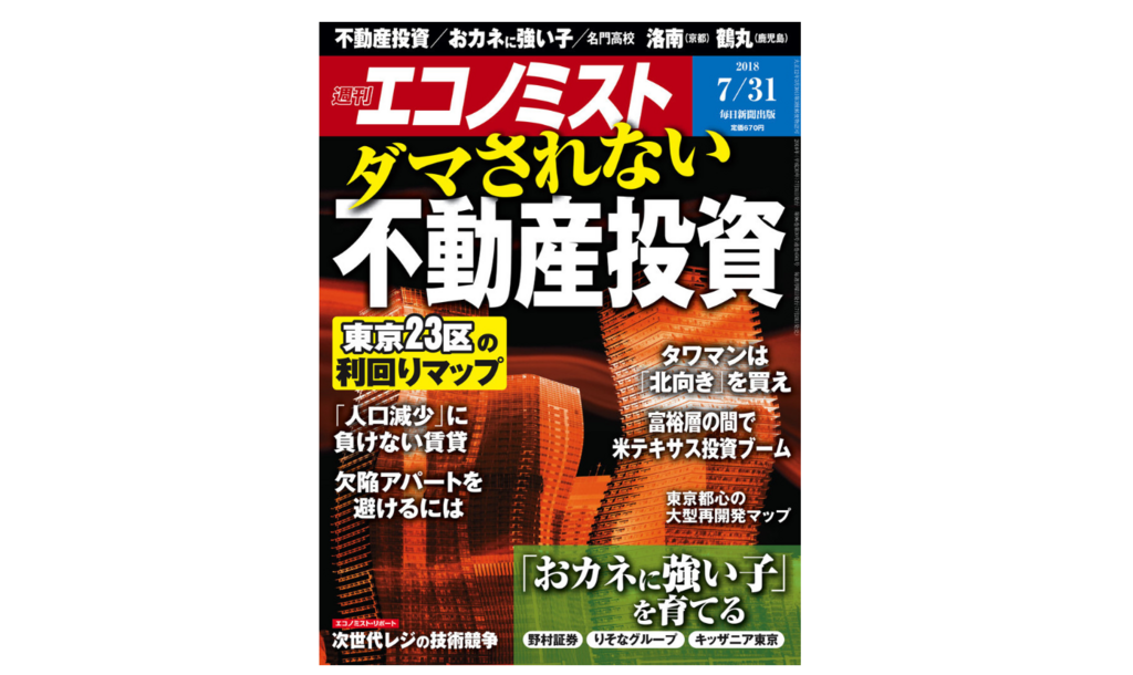 f:id:tanazashi:20180723165739p:plain