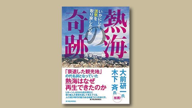 f:id:tanazashi:20180723175031j:plain