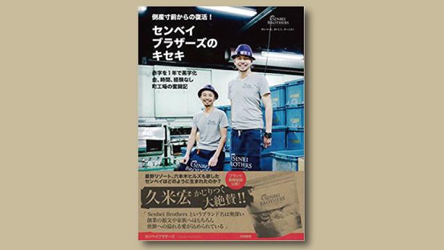 f:id:tanazashi:20180723180129j:plain
