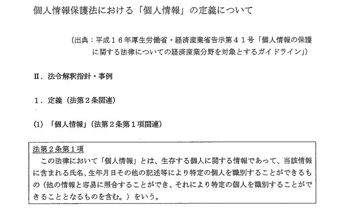 f:id:tanazashi:20180724111245p:plain