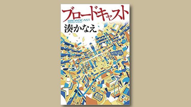 f:id:tanazashi:20180725140235j:plain