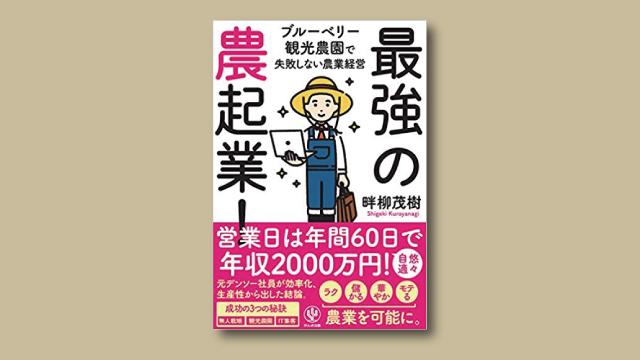 f:id:tanazashi:20180729215743j:plain