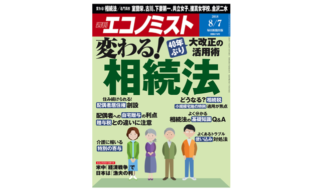 f:id:tanazashi:20180730163323p:plain