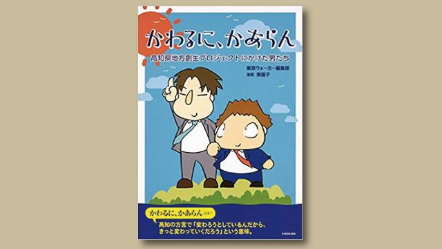 f:id:tanazashi:20180731165130j:plain