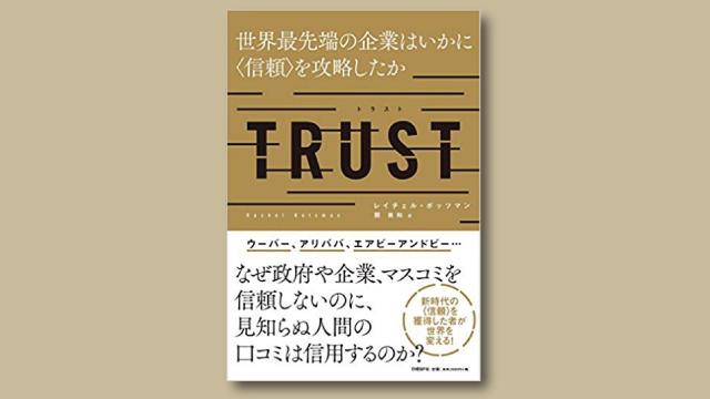 f:id:tanazashi:20180731172219j:plain