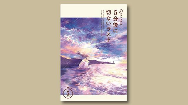 f:id:tanazashi:20180731173310j:plain