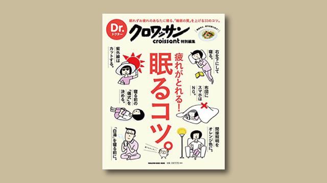 f:id:tanazashi:20180803142251j:plain