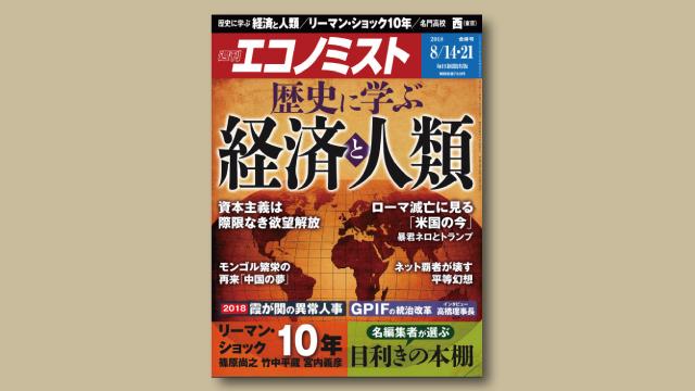 f:id:tanazashi:20180807141826j:plain