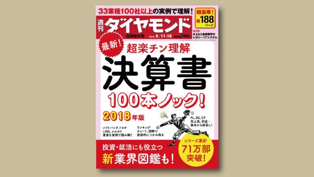 f:id:tanazashi:20180807143416j:plain