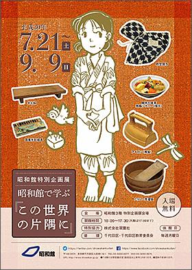 f:id:tanazashi:20180808113519j:plain