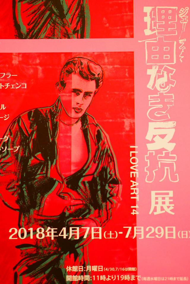 f:id:tanazashi:20180813150201p:plain