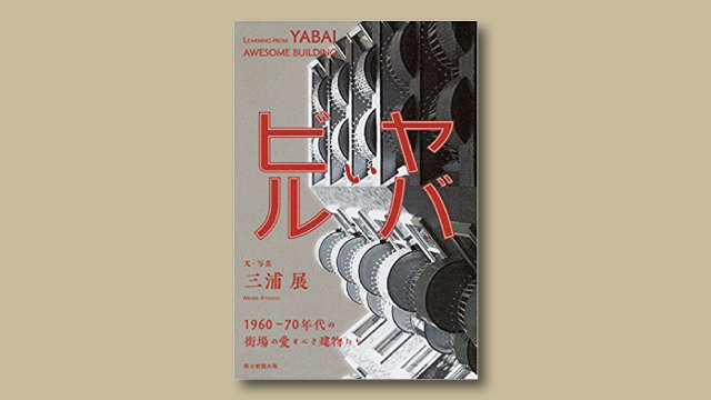 f:id:tanazashi:20180817174602j:plain