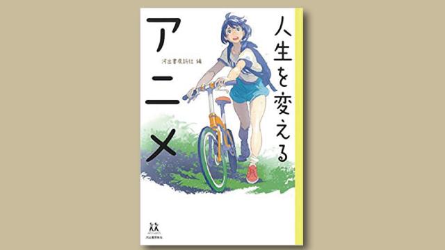 f:id:tanazashi:20180817180439j:plain
