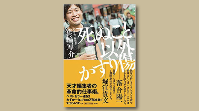 f:id:tanazashi:20180818085331j:plain