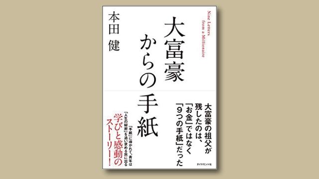 f:id:tanazashi:20180818085615j:plain
