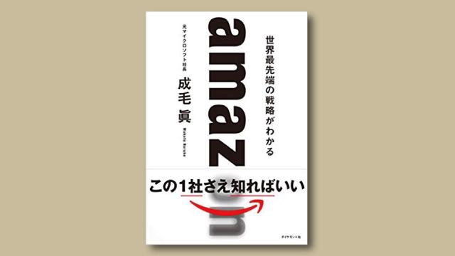f:id:tanazashi:20180820145133j:plain