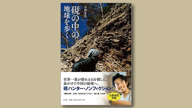 f:id:tanazashi:20180821114346j:plain