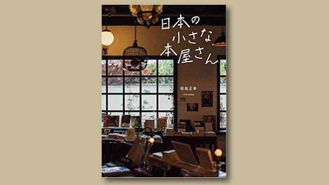 f:id:tanazashi:20180821115850j:plain