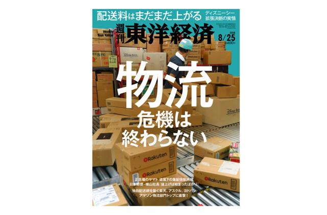 f:id:tanazashi:20180823161207p:plain