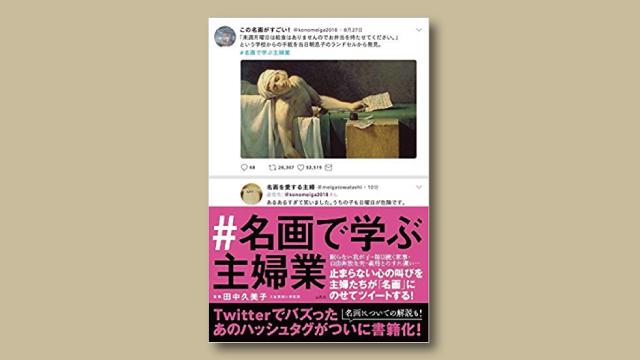 f:id:tanazashi:20180831174858j:plain