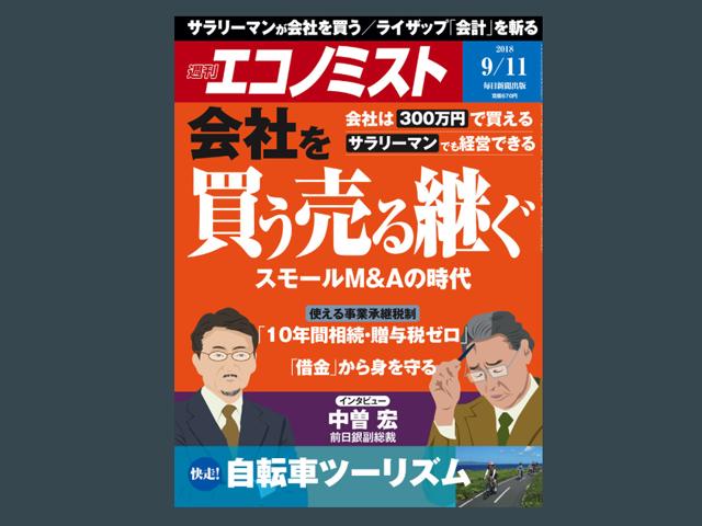 f:id:tanazashi:20180904152748p:plain