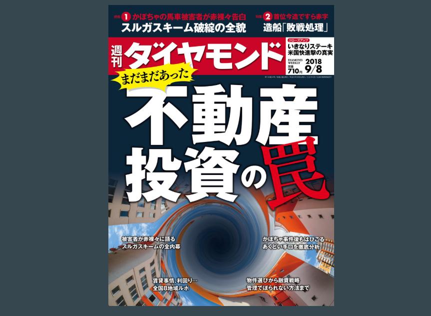 f:id:tanazashi:20180904161649p:plain
