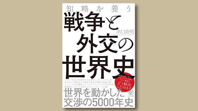 f:id:tanazashi:20180907180109j:plain