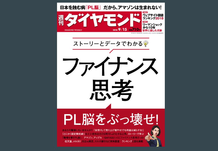 f:id:tanazashi:20180910153623p:plain