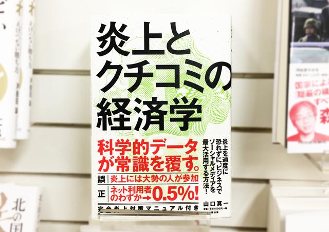 f:id:tanazashi:20180912170544p:plain