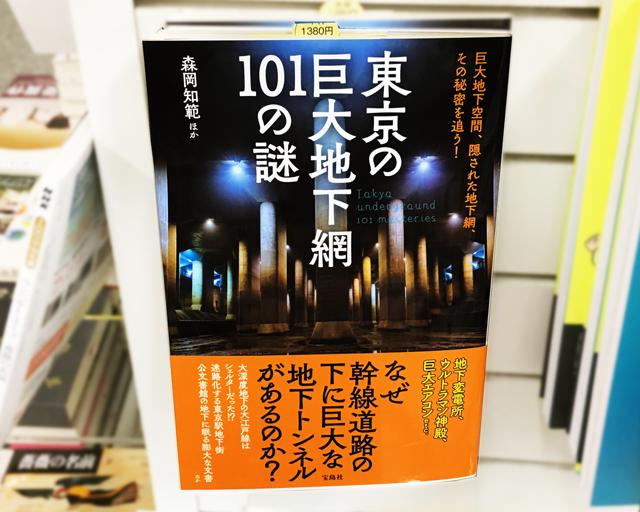f:id:tanazashi:20180912180246p:plain