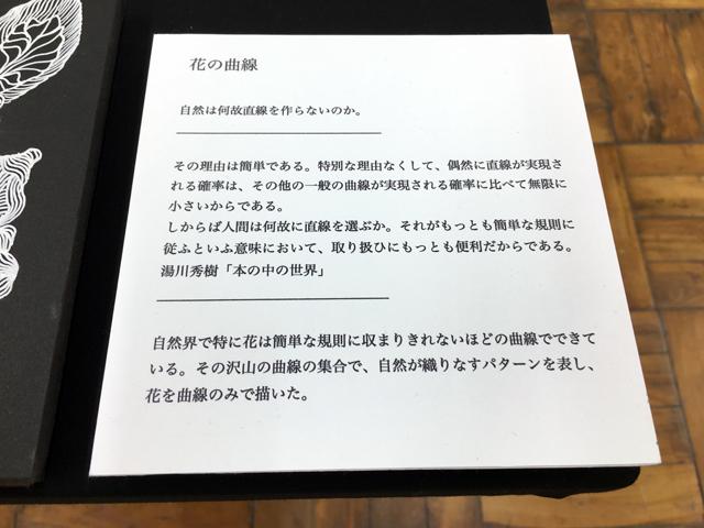 f:id:tanazashi:20180913163042p:plain