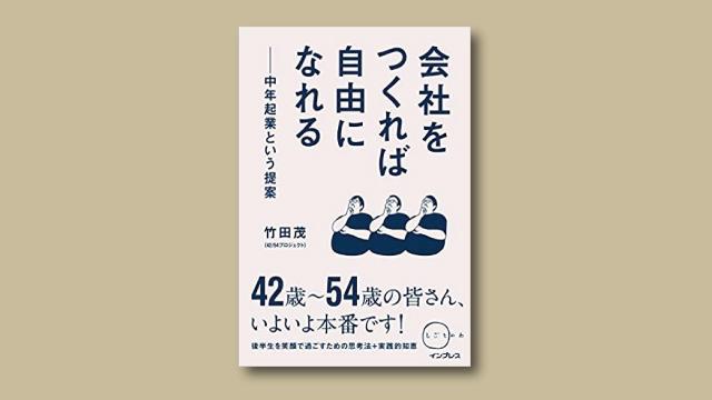 f:id:tanazashi:20180913175304j:plain