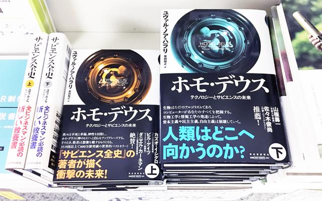 f:id:tanazashi:20180920170744p:plain