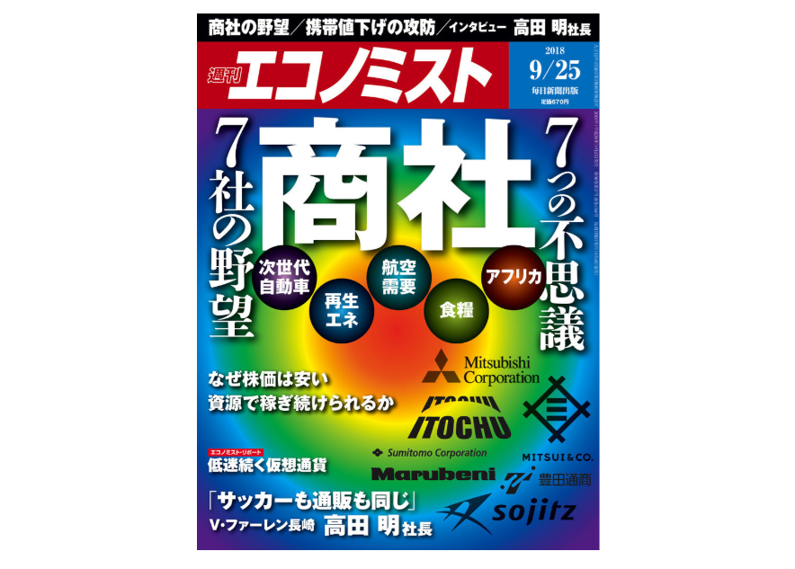 f:id:tanazashi:20180921171513p:plain